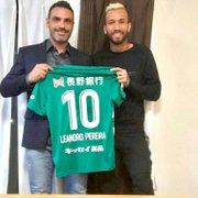 Outrora especulado no Botafogo, Leandro Pereira acerta com clube do Japão