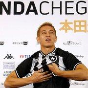 Honda 'não está fazendo questão de receber' e propôs até ajuda financeira ao Botafogo, revelam dirigentes