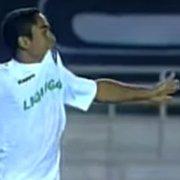 Quarentena Alvinegra: Botafogo massacrou o Atlético-MG em 2008