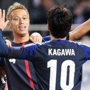 Torcida do Botafogo faz barulho nas redes sociais por Kagawa; não há negociação