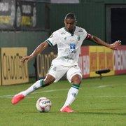 Botafogo faz consulta por Juninho, volante do América-MG