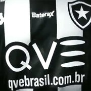 Botafogo suspende divulgação da QVE Brasil até patrocinadora regularizar situação na Anvisa