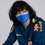 Matheus Nascimento, do Botafogo, contrai coronavírus na Seleção sub-17