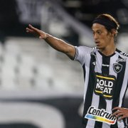Botafogo: como camisa de Honda ajuda pequeno botafoguense com hidrocefalia