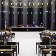 Câmara aprova suspensão de dívida de clubes de futebol durante pandemia