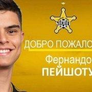 Ex-Botafogo, lateral Fernando é anunciado pelo Sheriff Tiraspol, da Moldávia