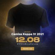 Loja do Botafogo inicia pré-venda de nova camisa azul, que será lançada na quinta-feira