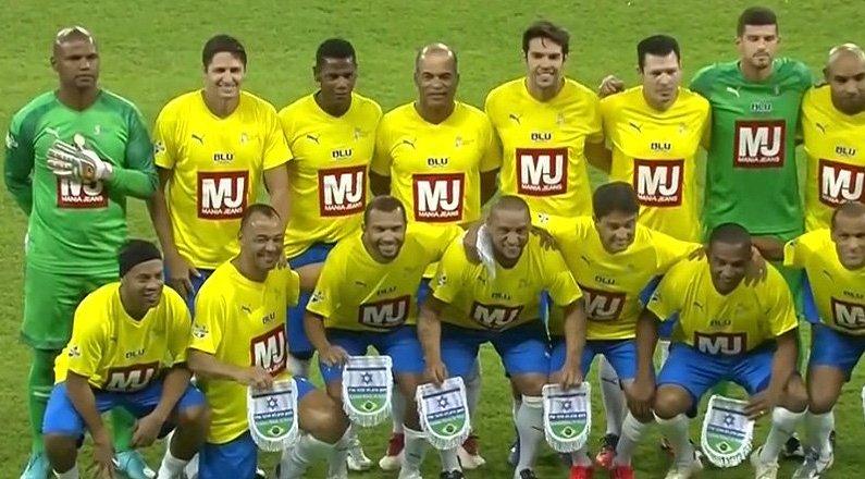 Time do Brasil no amistoso contra Israel   Shalom Game 2019