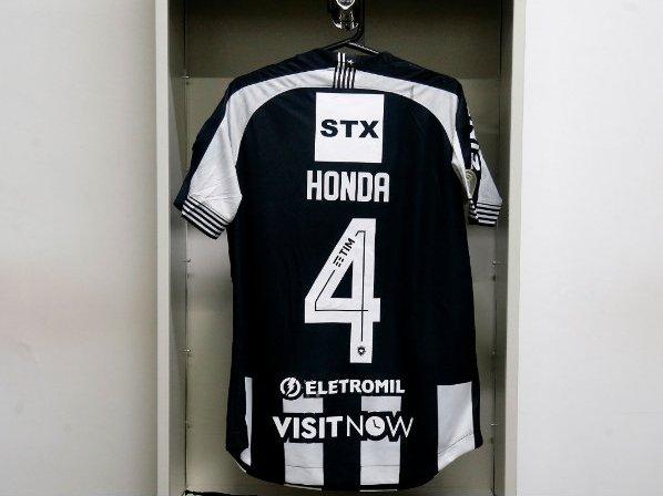 Patrocínio do STX na camisa do Botafogo